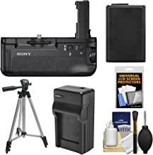 Sony VG-C2EM Vertical Battery Grip for Alpha A7 II, A7R II & A7S II Camera with Battery & Charger + Tripod + Accessory Kit