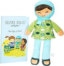 Selma's Dolls The Ameena Doll - Soft 12