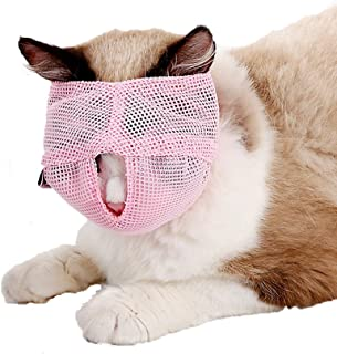 BBEART® Cat Muzzles,Breathable Mesh Muzzles with Adjustable Velcro Cat Mask Mouth Cover Anti Biting and Chewing - Anti Bite Anti Meow