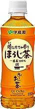 伊藤園 おーいお茶 ほうじ茶 (小竹ボトル) 350ml ×24本