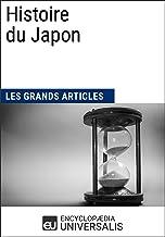 Histoire du Japon: Universalis : Géographie, économie, histoire et politique