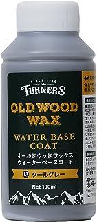 ターナー色彩 着色剤 オールドウッドワックス ウォーターベースコート 100ml #13 クールグレー