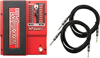 whammy pedal power supply