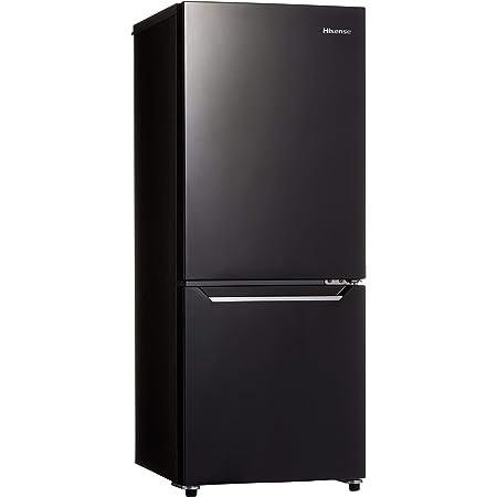 ハイセンス 冷蔵庫 幅48cm 150L パールブラック HR-D15CB 2ドア 右開き 自動霜取機能付き コンパクト