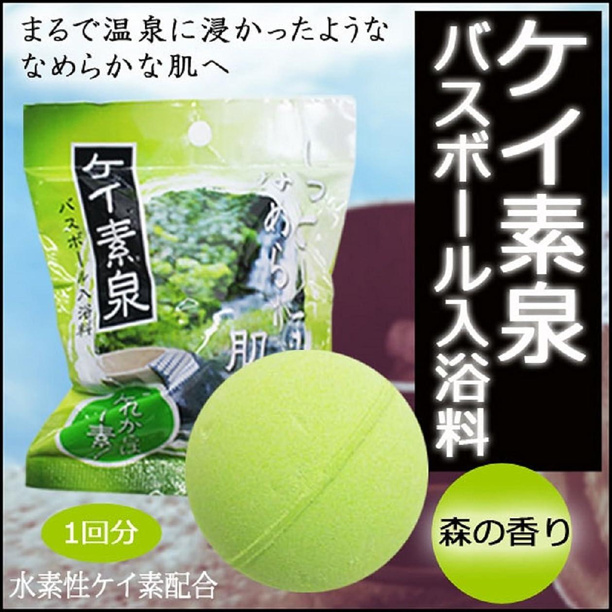 ばか枯れるりんごケイ素泉 バスボール入浴料 10個セット