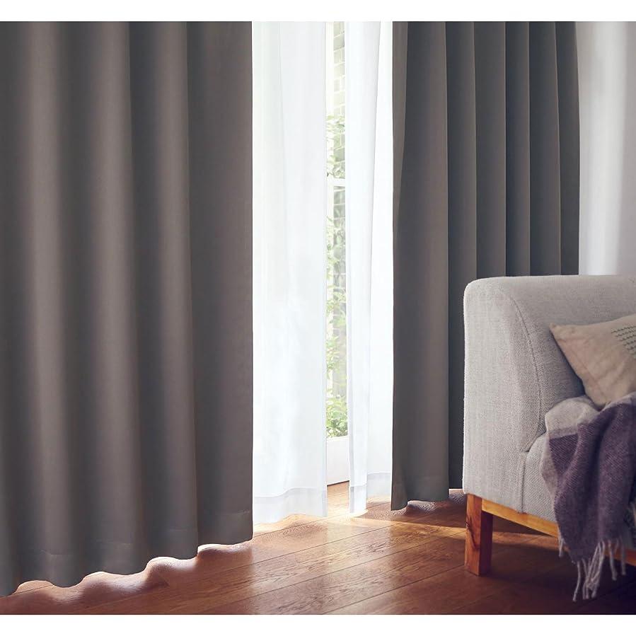 穿孔する即席バッテリー[ベルメゾン] カーテン 4枚 セット 遮光 遮熱 カーテン UVカット遮熱 ミラー レースカーテン 洗える ブラウン 約100×135(4枚)