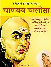 dedicated in hindi