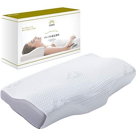 GOKUMIN 低反発枕 まくら pillow 枕 滑り止め付き【4段階高さ調整機能で「失敗しない」スタイリッシュ快眠枕】 (プレミアムホワイト)
