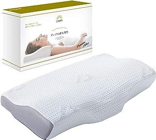 GOKUMIN 低反発枕 まくら pillow 枕【4段階高さ調整機能で「失敗しない」スタイリッシュ快眠枕】 (プレミアムホワイト)