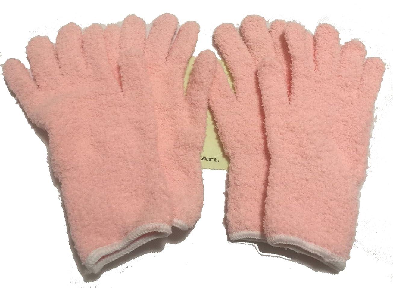 積極的に征服者ムスタチオ手袋タオル 日本製 ヘアドライ 手袋 マイクロファイバーグローブ 即乾 吸水 髪 ドライヤータオル ふわふわ 柔らか【Art.アートドット】 (4枚, ピンク)
