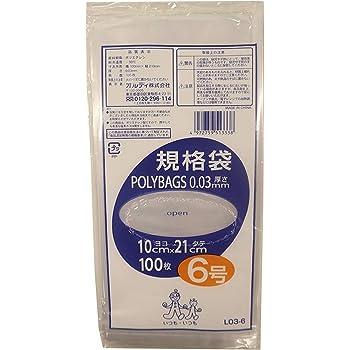 オルディ ポリ袋 規格袋 食品衛生法適合品 透明 6号 横10×縦21cm 厚み0.03mm ビニール袋 L03-6 100枚入