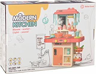 Beibe Good 889-168 Modern Kitchen with Cooking Tools Playset for Kids