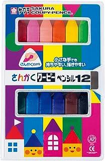 サクラクレパス さんかくクーピーペンシル 12色 FYL12