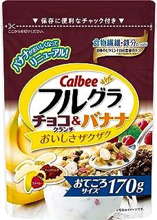 カルビー フルグラ チョコクランチ&バナナ 170g×10袋