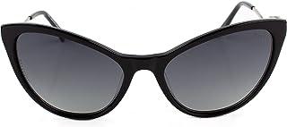 نظارة طبية شمسية نسائية من المعدن رقم الموديل 6146c2 اللون اسود *فضي