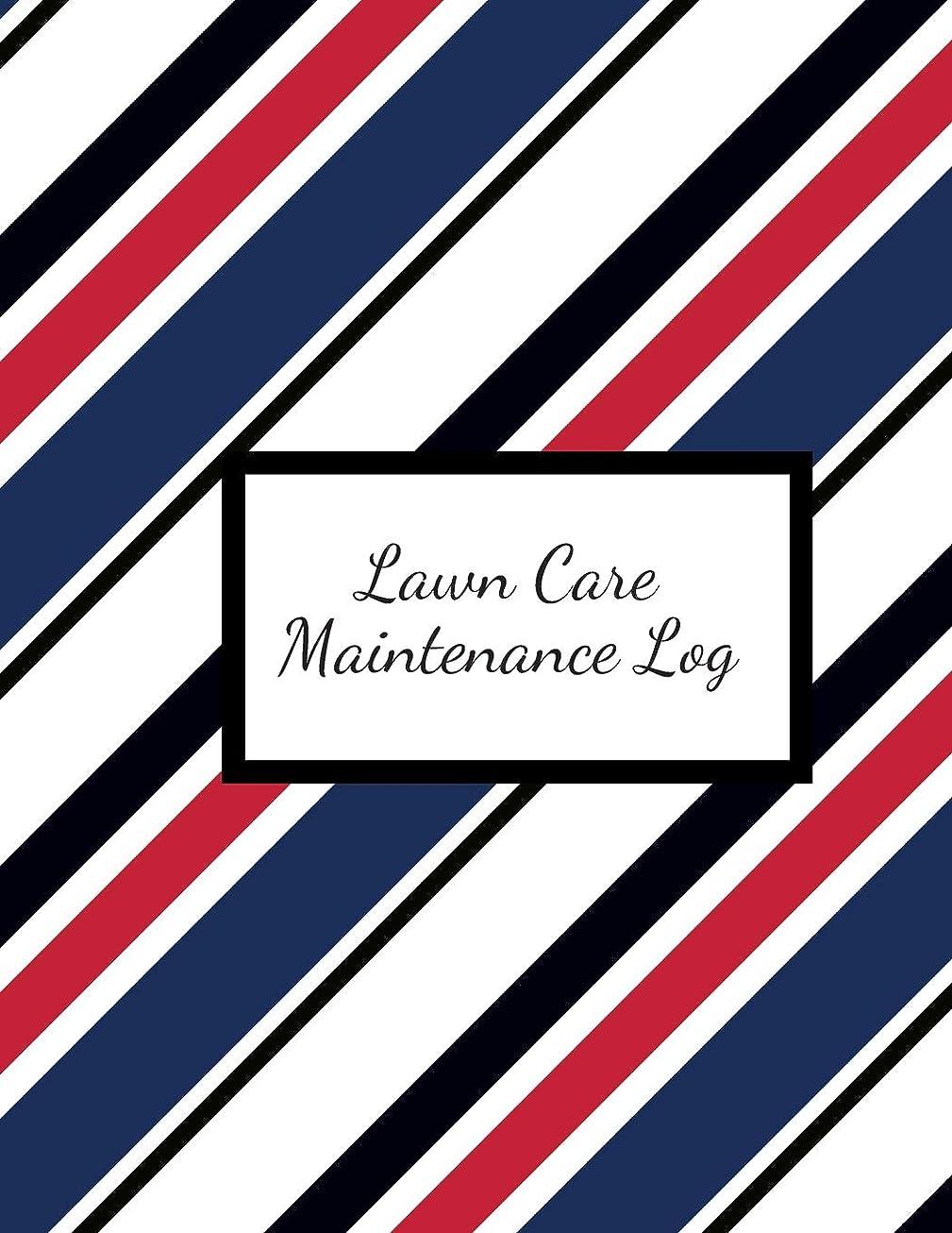 追う机なぜならLawn Care Maintenance Log: Lawn System Maintenance Notebook | Lawn Care Maintenance Log Journal | Sustainable Daily, Weekly, Monthly Weeding Record organizer