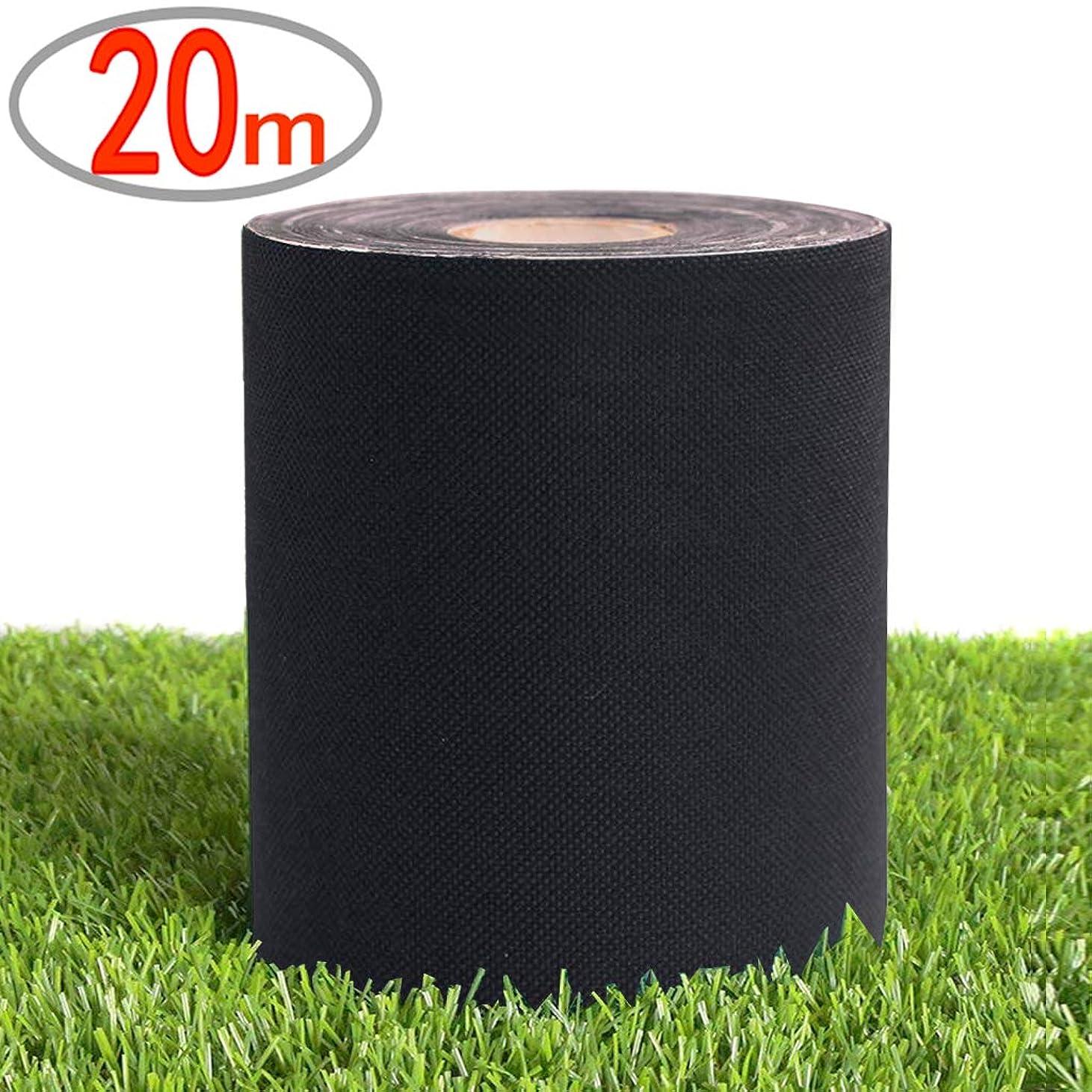 人工芝 テープ 人工芝 固定用 片面テープ 人工芝連結用 接続テープ 強力ワイドタイプ (20M, ブラック)
