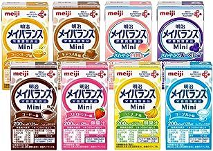 明治 メイバランス Mini アソートBOX 125ml×24本(8種×各3本/ケース)