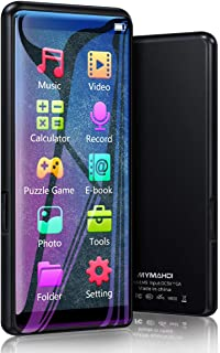 MYMAHDI MP3 Player, High Resolution and Full Touch Screen, HiFi Lossless Sound Player with FM Radio, Voice Recorder, 8GB S...