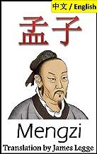 Mengzi: Bilingual Edition, English and Chinese: 孟子