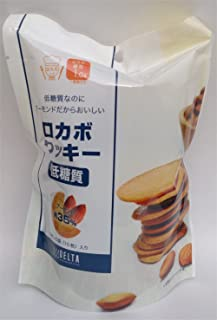 デルタインターナショナル ロカボクッキー 2枚×5袋