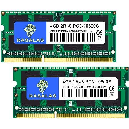 PC3-10600 ノートPC用 メモリ DDR3 1333MHz 4GB×2枚 CL9 204Pin Non-ECC SO-DIMM