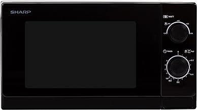 Sharp R-200BKW Horno microondas, 800 W, 20 litros, Negro
