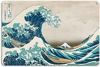 ukiyo e prints for sale