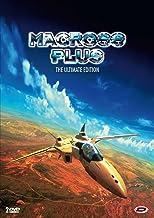 Macross Plus - The Ultimate Edition (Eps 01-04) (2 Dvd) [Italia]