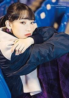 【Amazon.co.jp 限定】南條愛乃 2020 CALENDAR & PHOTOBOOK+限定絵柄生写真付き...
