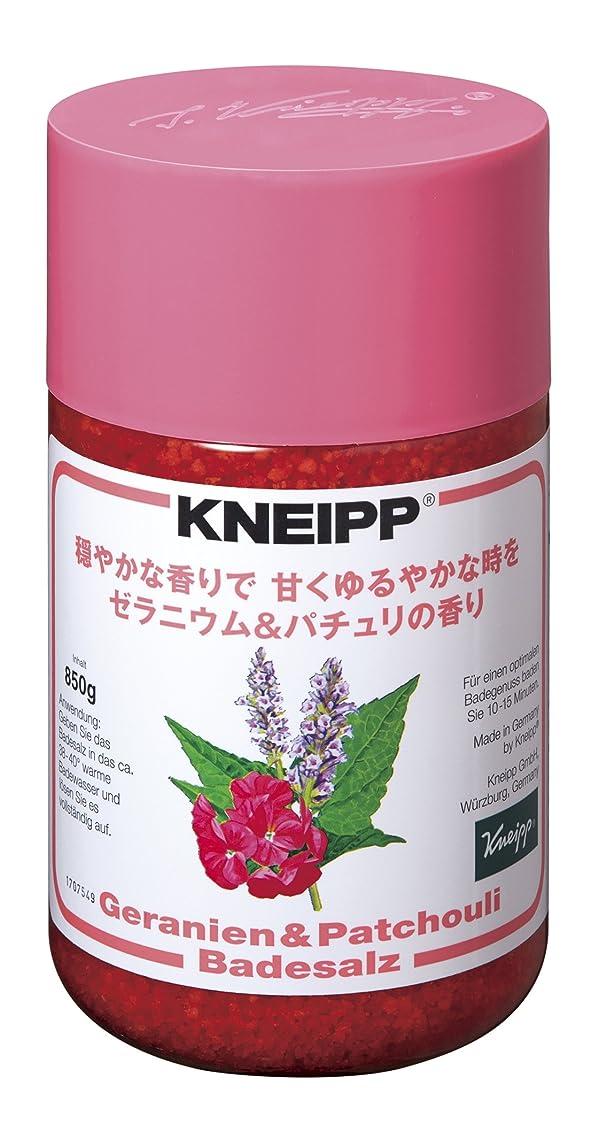 素朴なピカリング減るクナイプ バスソルト ゼラニウム&パチュリの香り 850g