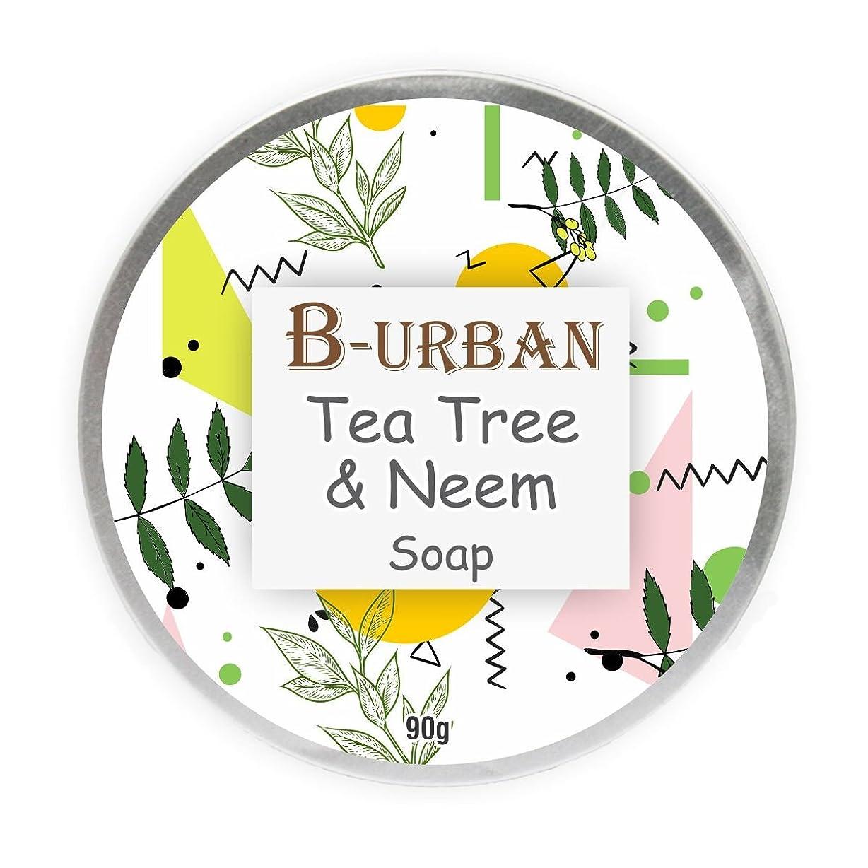雇う肘部分的B-Urban Tea Tree And Neem Soap Made With Natural And Organic Ingredients. Paraben And Sulphate Free. Anti Bacterial And Anti Fungal Soap. Treats Acne. Comes In A Unique Aluminium Box Pack