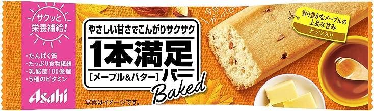 アサヒグループ食品 1本満足バーベイクドメープル&バター 40g ×9本