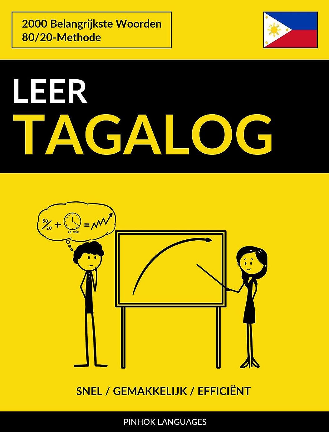 無視できるより多い反対にLeer Tagalog - Snel / Gemakkelijk / Effici?nt: 2000 Belangrijkste Woorden (Dutch Edition)