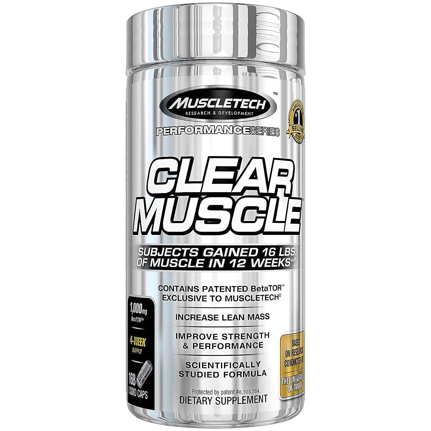 出来事退屈させる自伝プラチナクリアマッスル (Platinum Clear Muscle) 168ct
