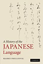 Best the cambridge history of japanese literature Reviews