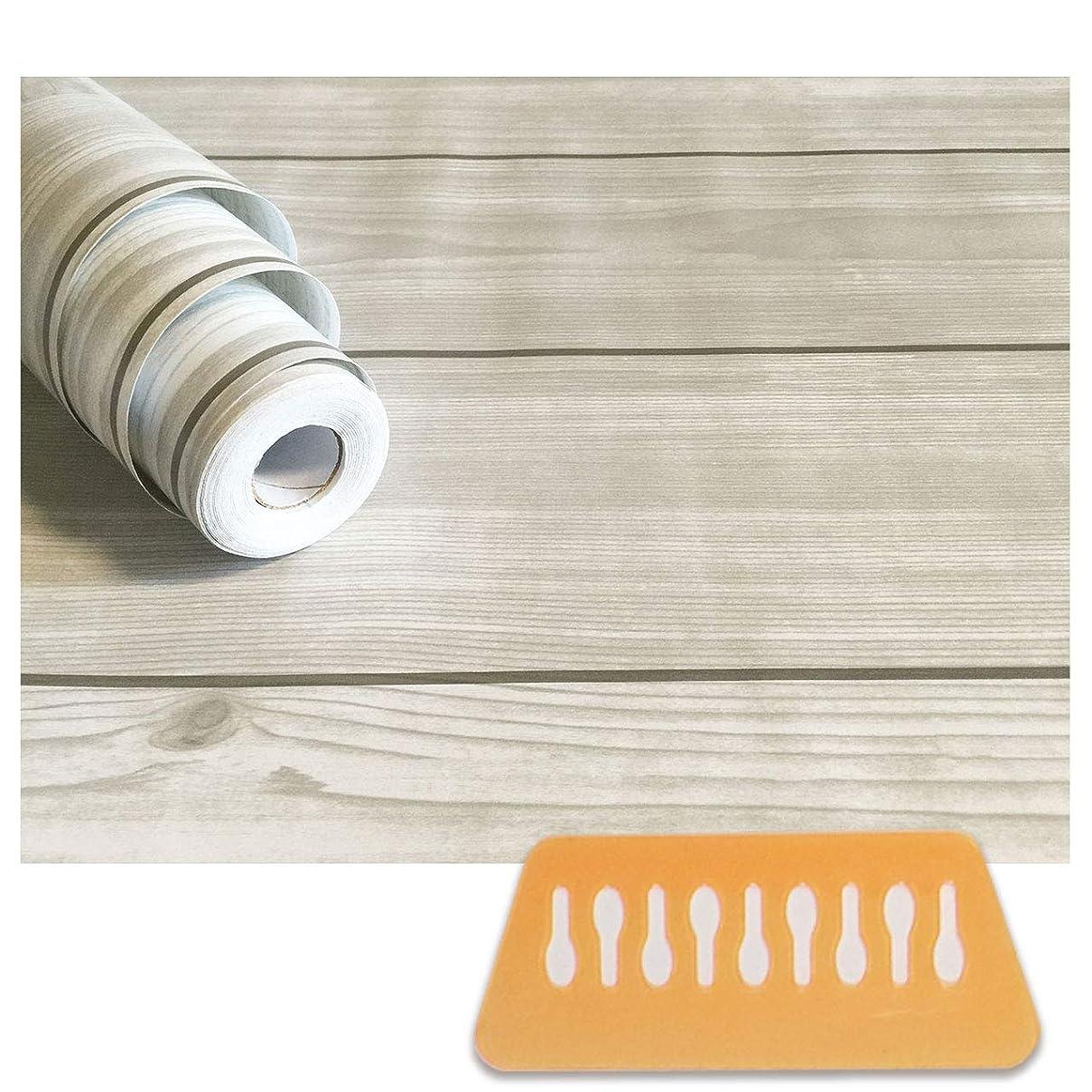 「RELIVE」壁紙シール 簡単 模様替え おしゃれ 木目 DIY【45cm× 10m】 (ホワイトグレー)