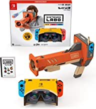 Nintendo Labo (Nintendo Lab) Toy-Con 04: VR Kit Chobitto Edition (Bazooka only)-Switch Japanese Ver.