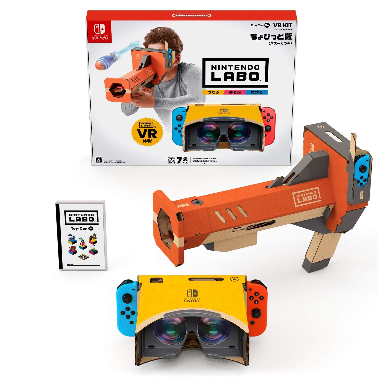 Nintendo Labo Laboratorio Toy-con 04: VR Kit edizione po (Solo ...
