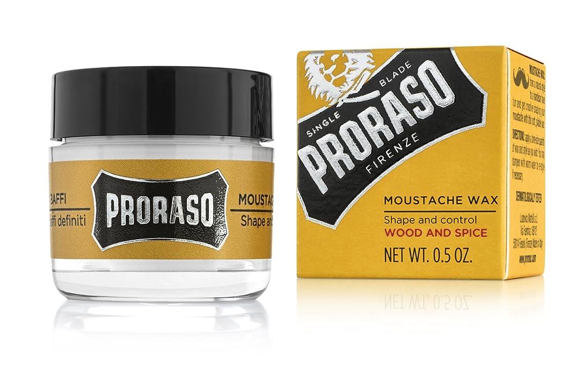 必要ない慢性的各PRORASO(ポロラーソ) ムスタッシュワックス
