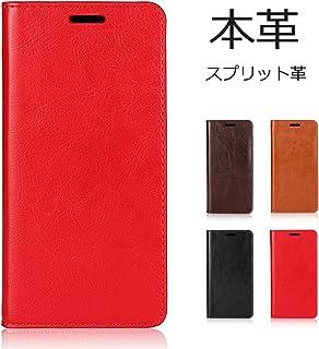 ソニー Sony Xperia XZs ケース SO-03J ケース SOV35 ケース 602SO ケース 手帳型 牛革 本革 携帯カバー スタンド機能 カードポケット シンプル レトロ レッド