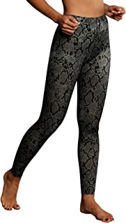 Anita 1696-416 Women's Active Black Python Print Ankle Length Sports Pant