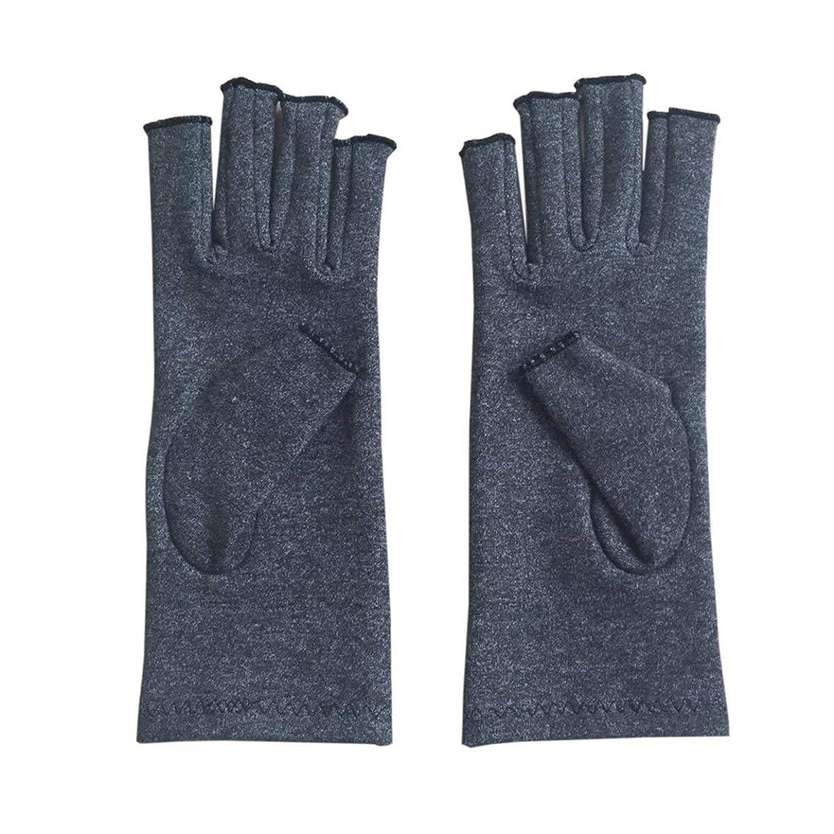 割合万一に備えてますますペア/セットの快適な男性の女性療法の圧縮手袋無地の通気性関節炎の関節の痛みを軽減する手袋 - グレーS