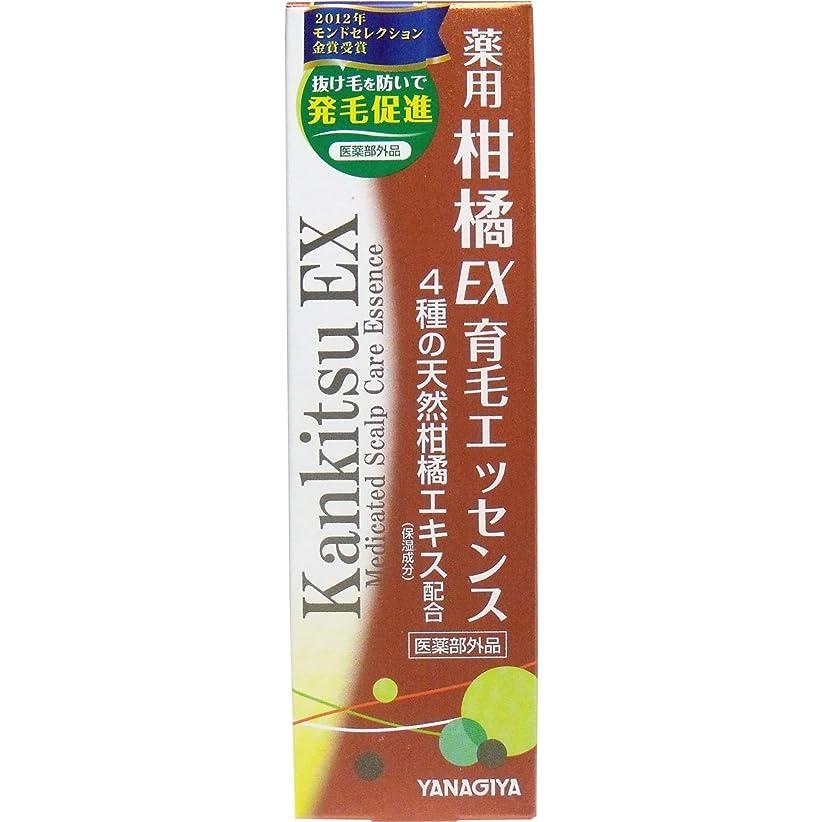 薬用柑橘EX 育毛エッセンス 180mL【4個セット】