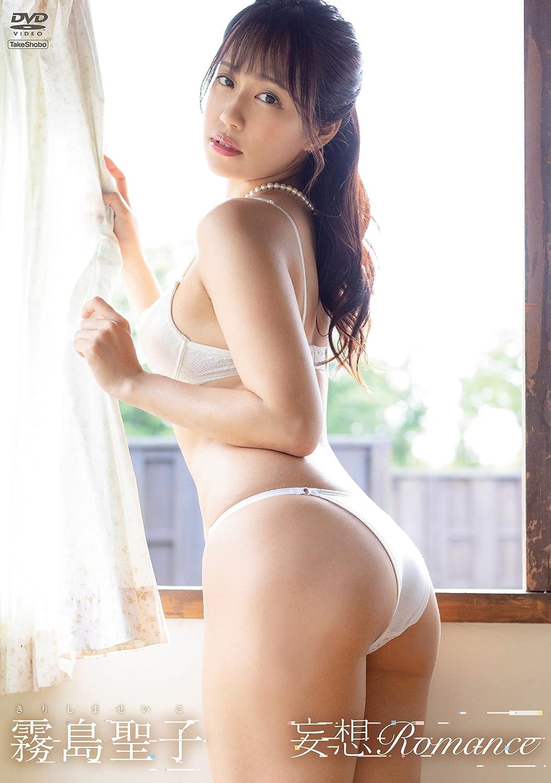 Dカップグラドル 霧島聖子 Kirishima Seiko さん 動画と画像の作品リスト