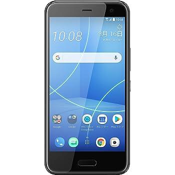 HTC 5.2インチ U11 life SIMフリースマートフォン ブリリアント ブラック【日本正規代理店品】 U11-LIFE-BLACK