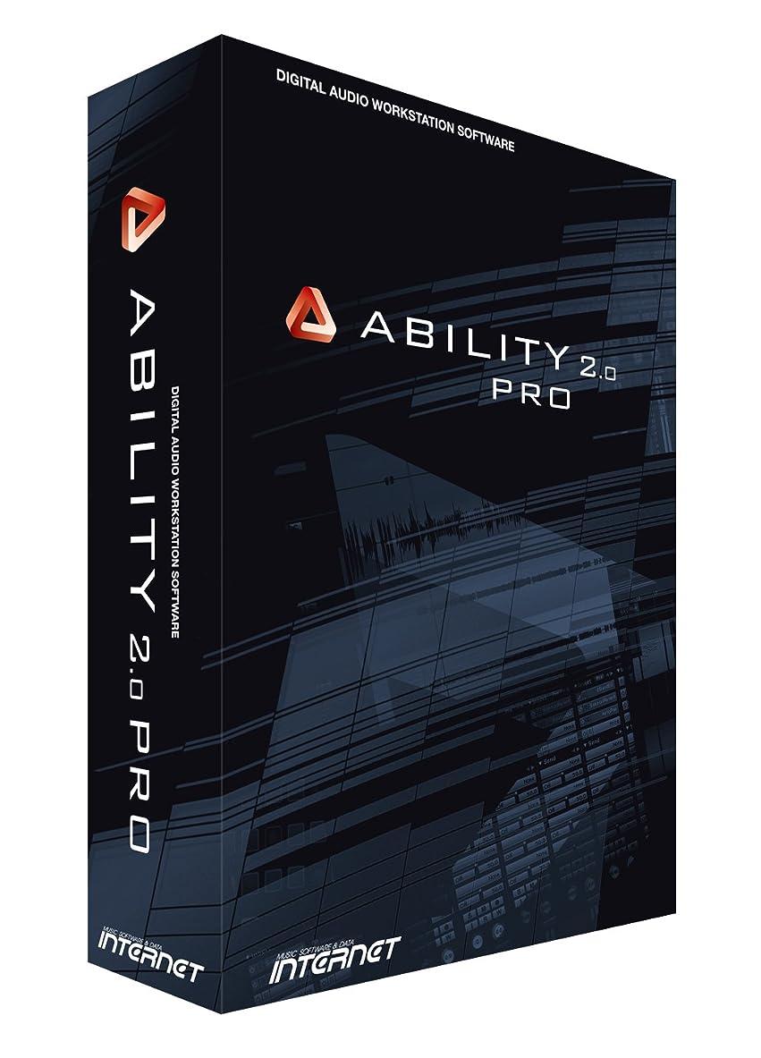 マイクロショルダーランチABILITY 2.0 Pro