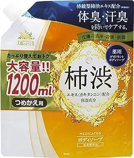 【医薬部外品】 薬用太陽のさちEX 柿渋ボディソープ 大容量 詰替え用 1.2リットル (x 1)