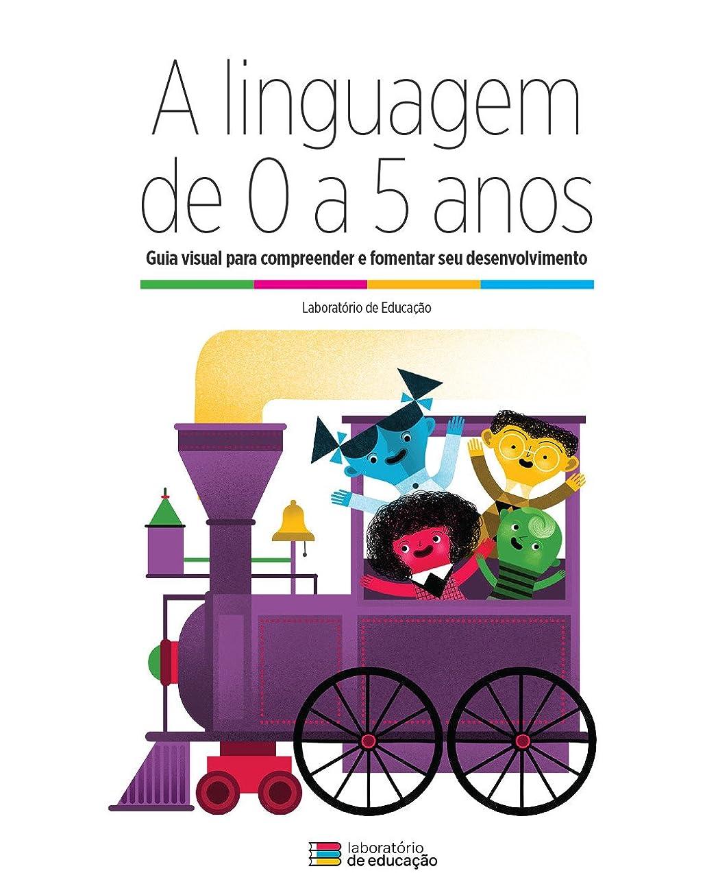 ゴミ箱を空にする広がりトリプルA linguagem de 0 a 5 anos: Pedro (0 - 18 meses) (Portuguese Edition)