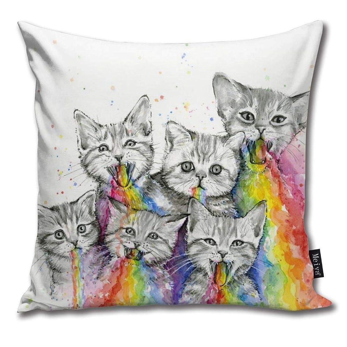 集団検出器原因枕子猫Puking Rainbowsの装飾枕カバーはソファとソファ用のクッションカバーを投げます45x45 cm